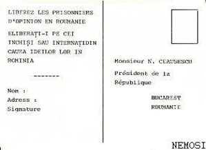 Carte Pétition - Pour La Libération Des Prisonniers D'opinion En Roumanie - Events