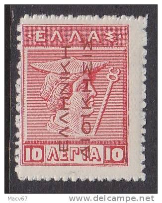 Greece-Turkey  N 147   * - Greece
