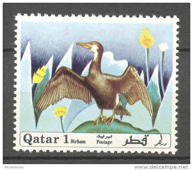 Qatar 1971 Mi. 445   1 D Einheimische Tiere Animals Kormoran MNH - Qatar