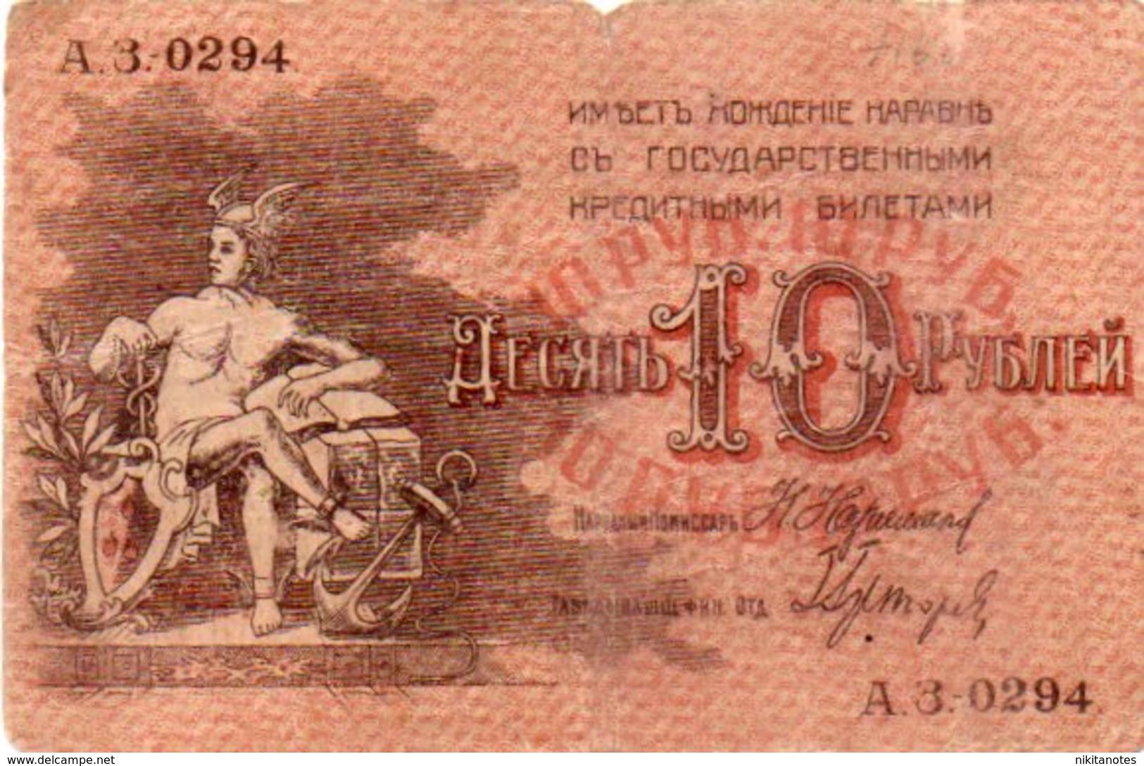 Azerbaigian Russia BAKU S731/10 RUBLI BANCONOTA 1918 Rara - Azerbaigian