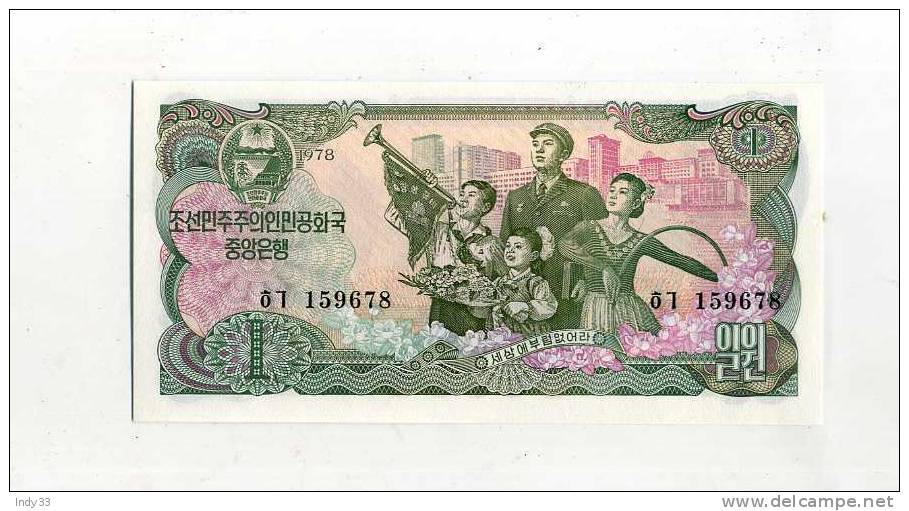 - COREE DU NORD . 1 W. 1978 - Korea, North