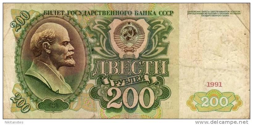 Russia 200 Rubles Banknote 1991 Circulated - Rusia