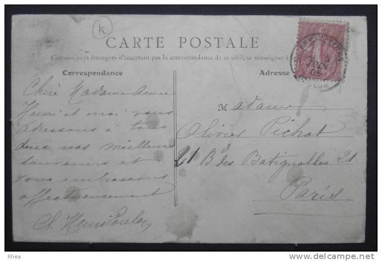 23 3 Fresselines - Le Bourg, Le Bureau Poste Et L'Eglise Bureau De Poste D23D K23075K C23087C RH004695 - France