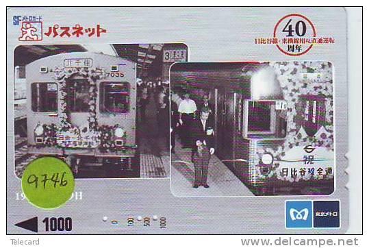 Télécarte Japan  TRAIN (9746)  * DAMPF Eisenbahn TREIN  Zug Japon Japan Telefonkarte * - Trenes