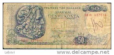 GRECE - 50 Drachmes (08.12.1978) - Griekenland