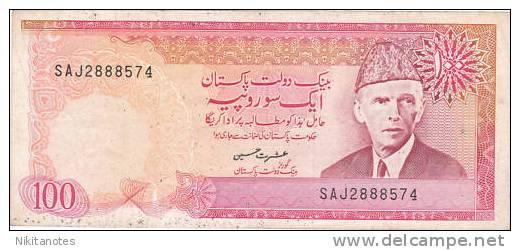 PAKISTAN 100 R.41 1986 JINNAH ISLAMIC COLLEGE NOTE - Pakistan