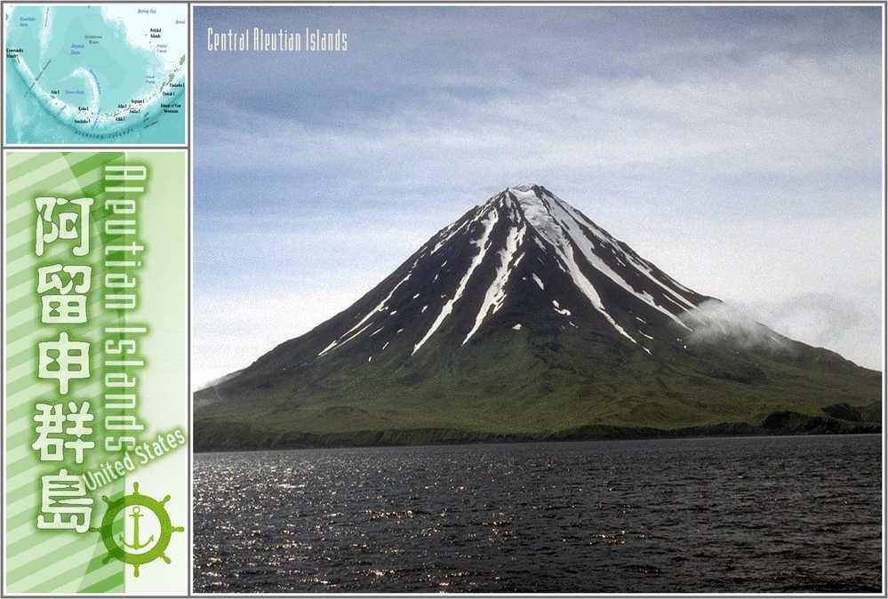 Volcano, Aleutian Islands United States  0960-4 - Postales