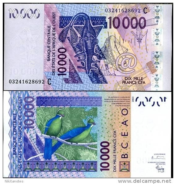 BURKINA FASO W.A.S. 10,000 FR. 2003 P 318 C UNC - Burkina Faso