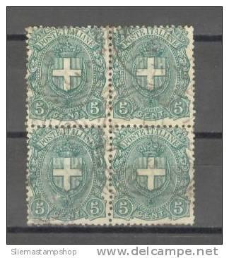 ITALY - 1891/96 SAVOIA - V2457 - Oblitérés