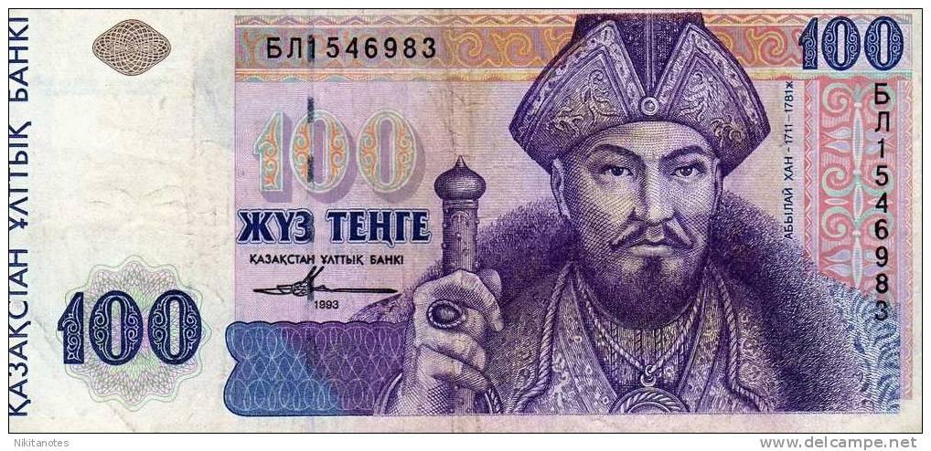 100 TENGE Banknote KAZAKHSTAN - 1993 - Ablai KHAN - Fine - Kazachstan