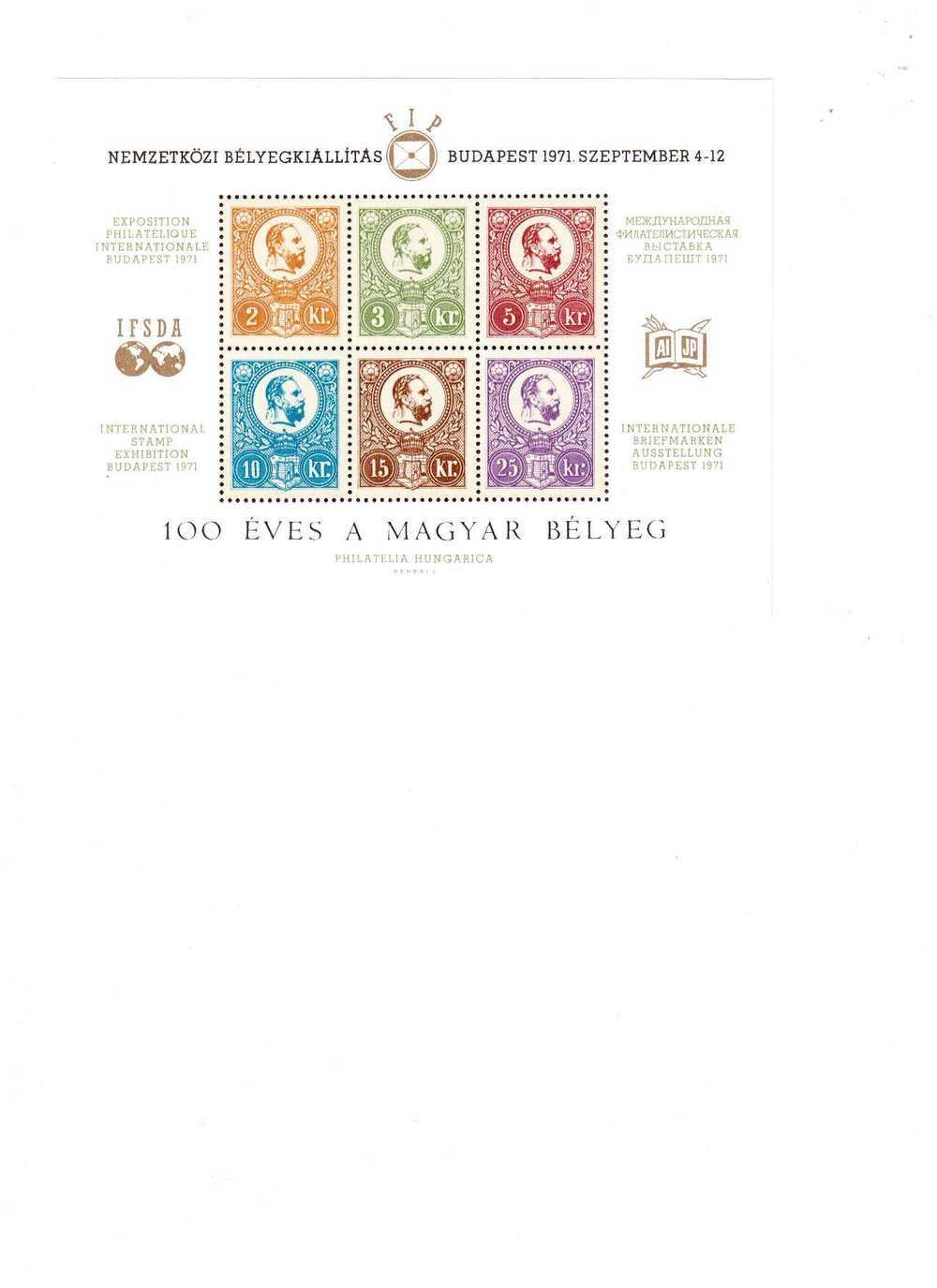 630   -   EXPO BUDAPEST 1971  -  FOGLIETTO RICORDO NUOVO** - Esposizioni Filateliche