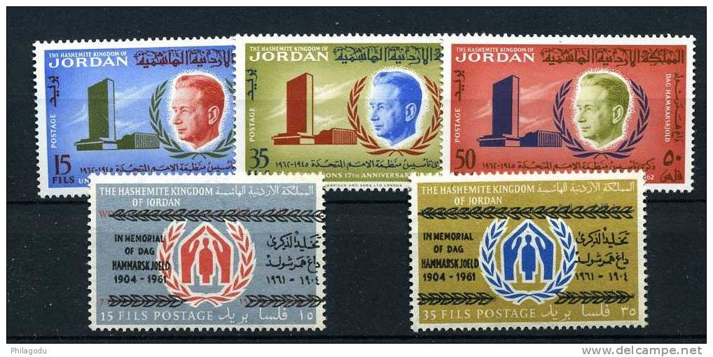 Memorial Dag Hammarkjoeld   UNO  ONU    Yv 347/348** 355/57**   Cote 18 E - Jordanie