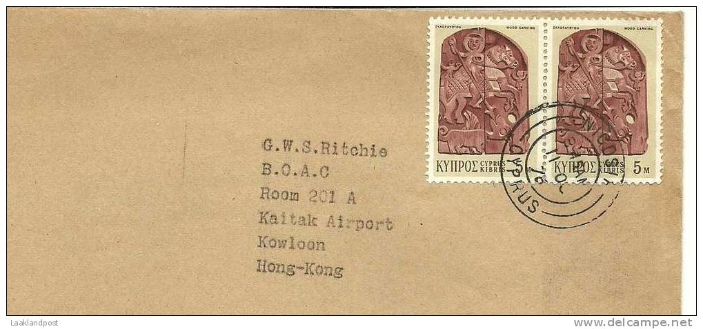 CYPRUS 1976 AIRMAIL COVER FROM G.P.O. PHILATELIC SECTION TO KAITAK AIRPORT, HONG KONG.  NICOSIA DOUBLE CIRCLES - Cyprus