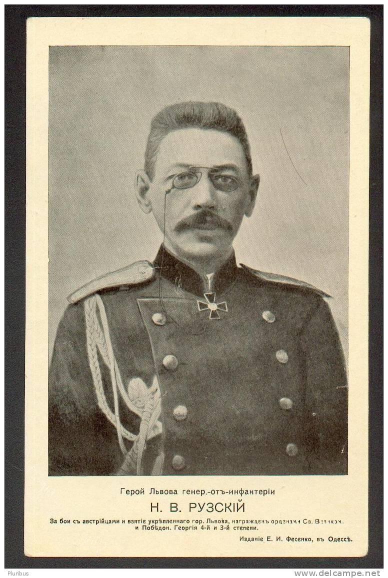 IMP. RUSSIA, GENERAL OF INFANTRY  RUZSKI, RUSSKI, OLD PRINT - Old Paper