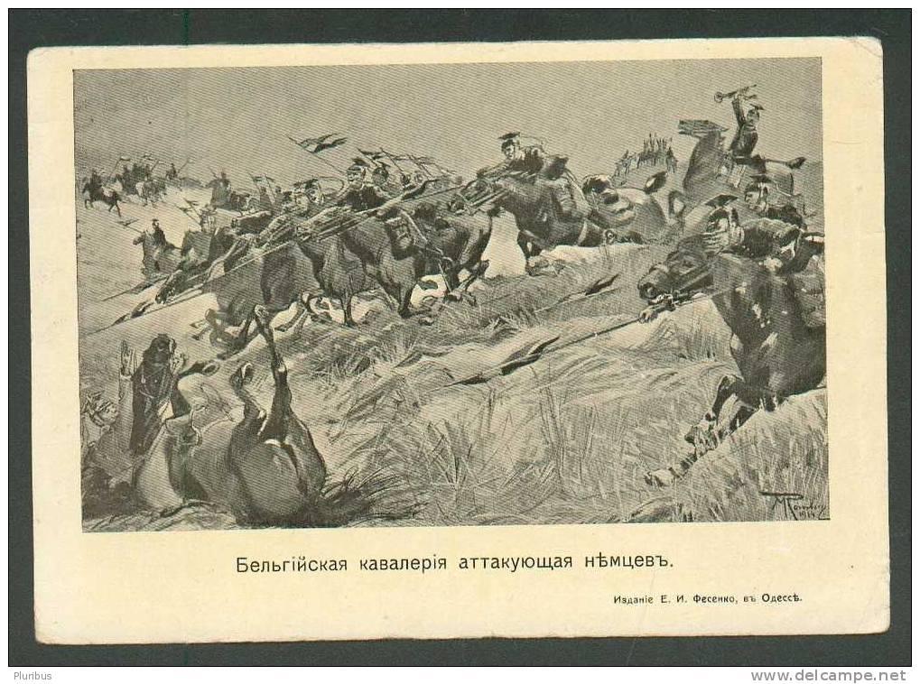 IMP. RUSSIA, WW I , BELGIUM, BELGIAN CAVALRY ATTACKS GERMANS, OLD PRINT - Old Paper