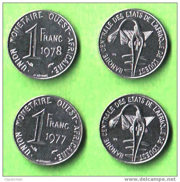 2 X 1 Fr CFA De 1977 Et 1978 En Inox - Etat SUP - Monnaies