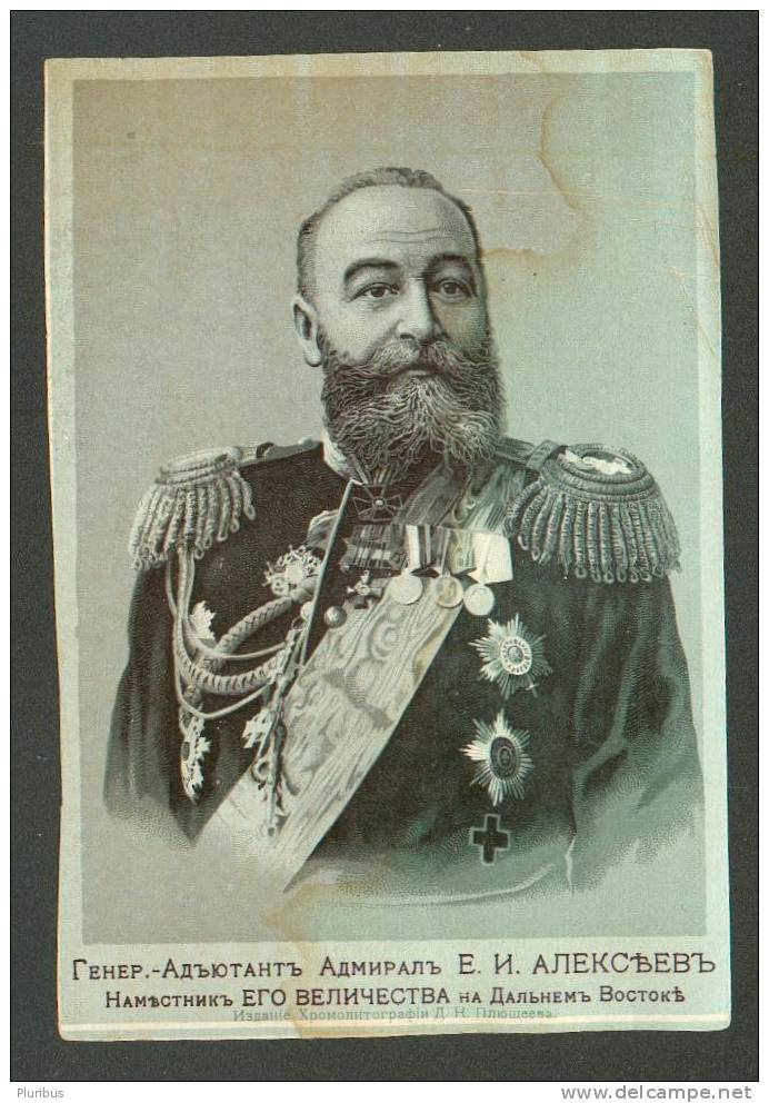 IMP. RUSSIA, JAPAN, RUSSO-JAPANESE WAR MANCHURIA ,ADMIRAL ALEXEYEV, OLD PRINT - Old Paper