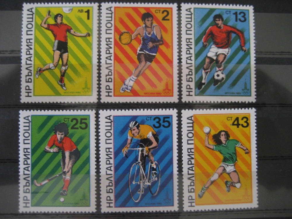 BULGARIA BULGARY 2536/41 Yvert ** Unhinged Futbol Football Basket Volley Hockey Ciclismo Balonmano Handball Moscu 1980 - Verano 1980: Moscu
