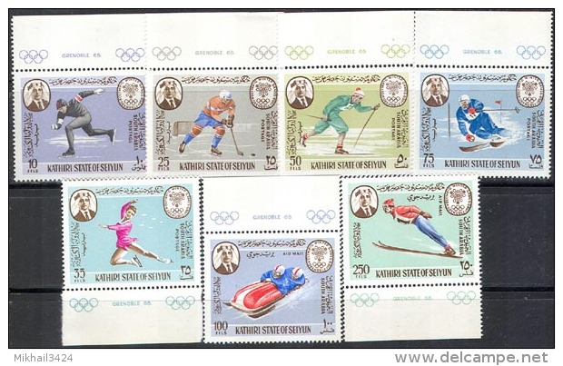 0035 ✅ Olympic Sport Winter Hockey Skiing Figure Skating 1967 Aden MNH 7v+S/s Set MNH ** 20ME - Winter 1968: Grenoble
