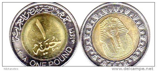 EGYPT BIMETALLIC COIN 1 POUND 2008 UNC KING TUT ANK AMON - Egipto
