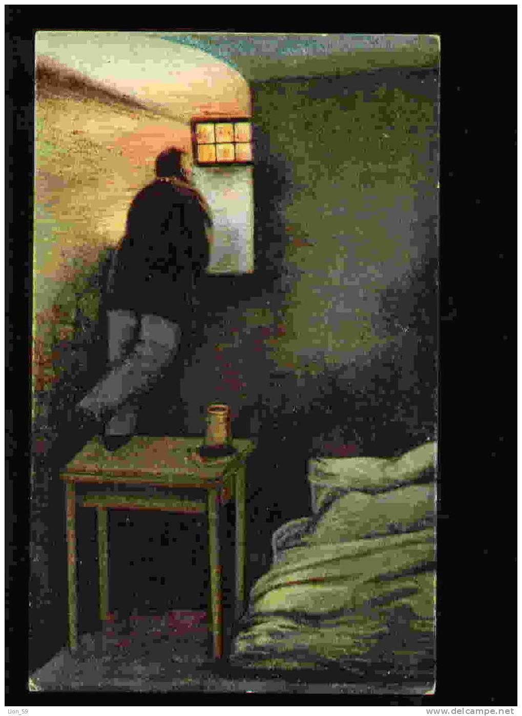 UKRAINE Art Nicolay Alexandrov JAROSHENKO - ENFERME..LOCKED UP , PRISONER  #713 PC 27909 - Gevangenis