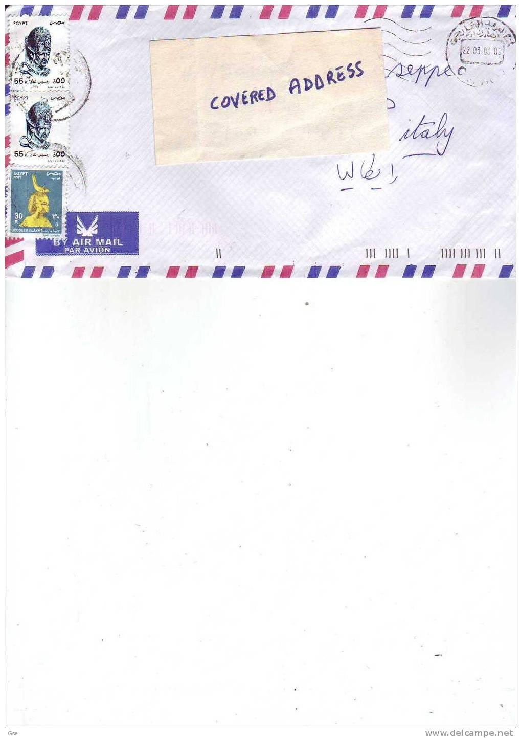 EGITTO 2003 - Lettera Per  L'Italia - Posta Aerea