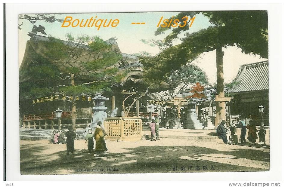 Chine  - RF21801 - Osaka - Takatsu Shrine - Bon état Général - Chine