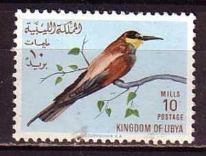 B0331 - LIBYA LIBYE Yv N°256 * OISEAUX BIRDS - Libye