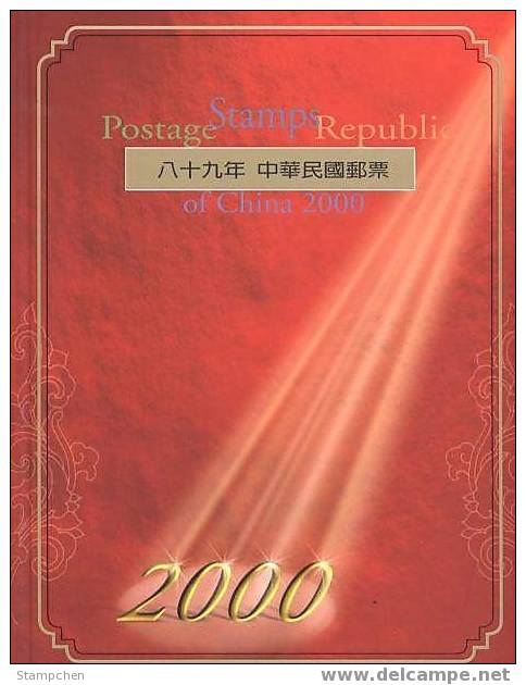 Rep China Taiwan Complete Beautiful Stamps 2000 Year Book Type A - Stamps