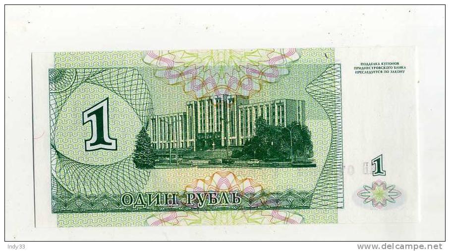 - BILLET TRANSNISTRIE . 1 R. 1994 - Banknotes