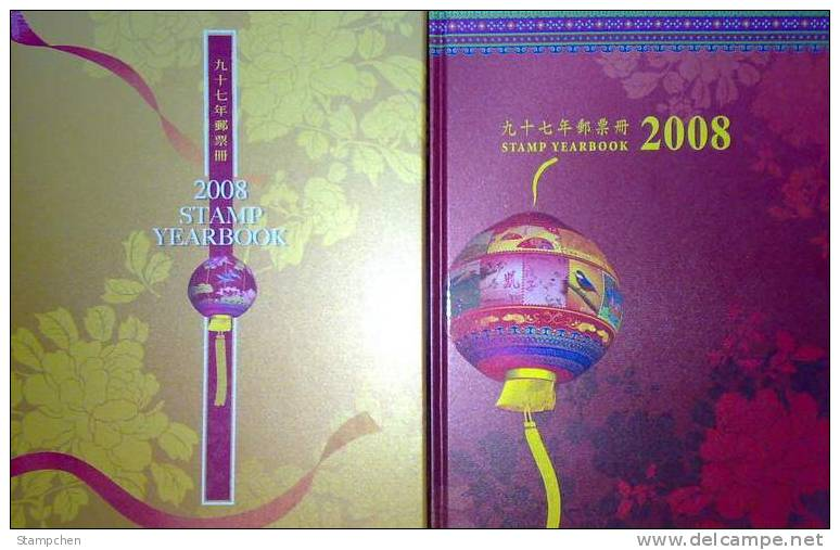 Rep China Taiwan Complete Beautiful 2008 Stamps Year Book Type A - Stamps