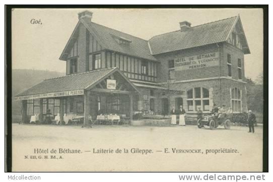 BELGIQUE BETHANE /         Laiterie De La Gileppe - E. Verknocke Propriétaire         / - Limbourg