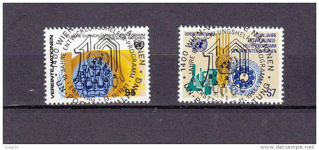 NATIONS  UNIES  VIENNE   1981   OBLITERATIONS CENTRALES - Centre International De Vienne