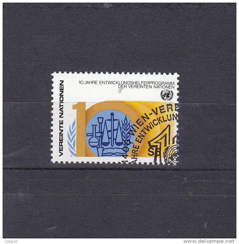NATIONS  UNIES  VIENNE   1981    N° 21    OBLITERE    CATALOGUE YVERT - Centre International De Vienne
