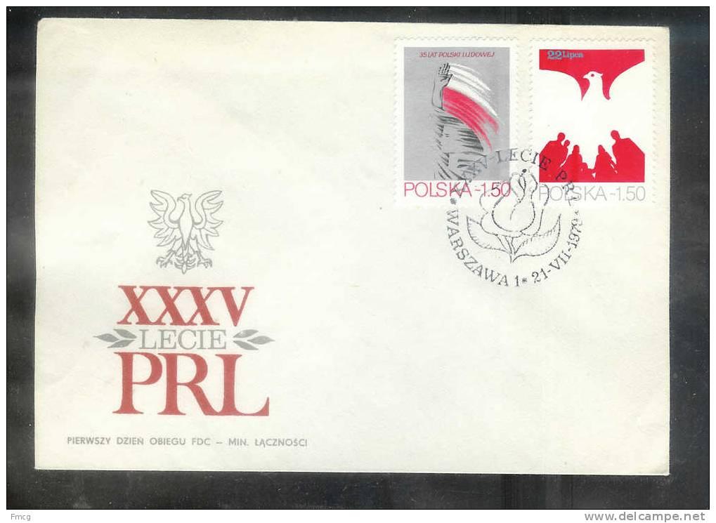 1979 FDC (21.VII.79) Republic - FDC
