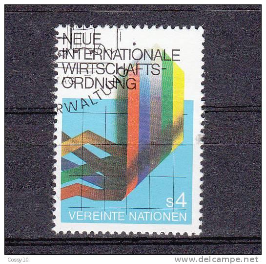 NATIONS  UNIES  VIENNE   1980    N° 8   OBLITERE       CATALOGUE YVERT - Centre International De Vienne
