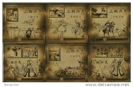 Gold Foil Romance 3 Kingdoms Stamps Martial Art Novel Boat Battle Arrow Horse Bridge Fencing Unusual - Fairy Tales, Popular Stories & Legends