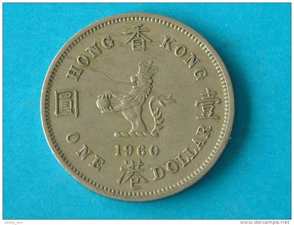 1960 - 1 DOLLAR / KM 31.1 ( For Grade, Please See Photo ) !! - Hong Kong