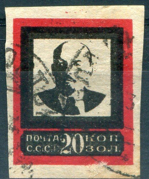 Y&T  N° 269B...2ème Tirage - 1923-1991 USSR