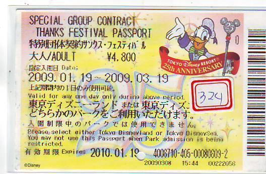 Disney Passeport Entreecard JAPON * TOKYO DISNEYLAND Passport (324) JAPAN * CINEMA * - Disney