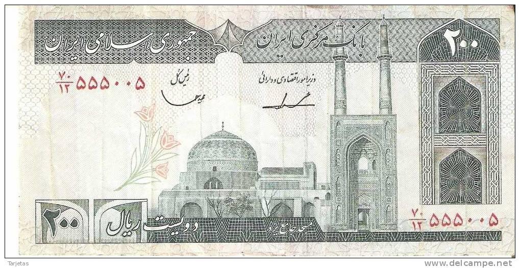 BILLETE DE IRAN DE 200 RIALS  (BANKNOTE) - Irán