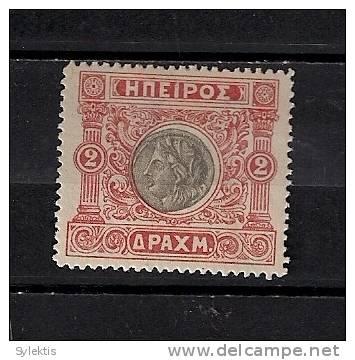 GREECE EPIRUS 1914 MOSCHOPOLIS ISSUE 2 DRX MH - North Epirus