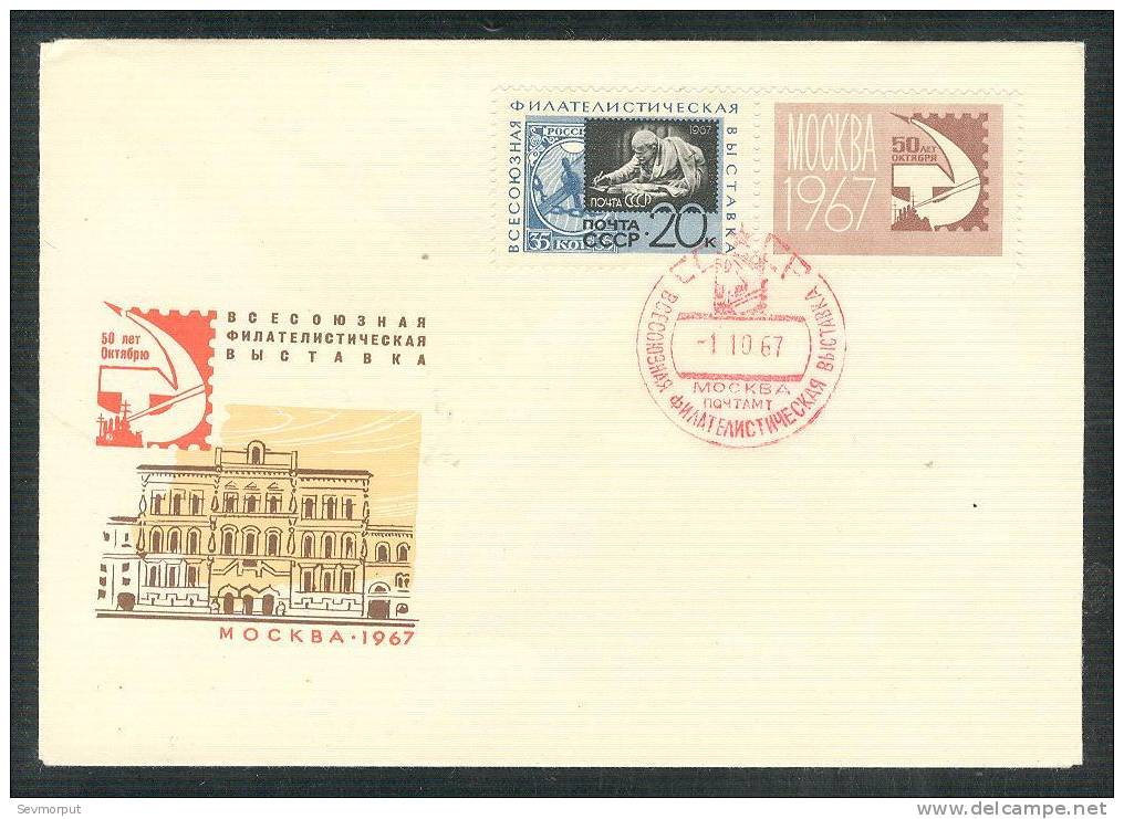 USSR RUSSIA COVER USED PHILATELY EXHIBITION EXPOSITION OCTOBER REVOLUTION SPACE ESPACE COSMOS KOSMOS MISSLE ROCKET LENIN - Philatelic Exhibitions