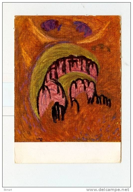 Cesarina SEPPI,preludio Di Primavera '58-1959-Galleria La Bussola-TORINO- - Peintures & Tableaux