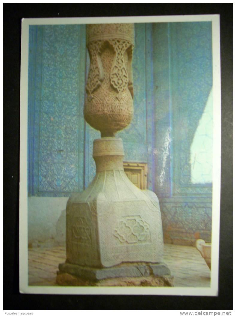 5546 UZBEKISTAN KHIVA CHIWA THE TASH - KHAULI PALACE PALACIO TASH - JAULI AIVAN DEL HAREN AÑOS 70 - TENGO MAS POSTALES - Uzbekistán