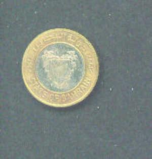 BAHRAIN - 1992 100 Fils Bimetal Reverse Value Circ. - Bahrain