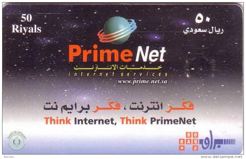 ARABIE SAOUDITE PRIME NET  INTERNET 50 RIYALS SUPERBE RARE - Saudi Arabia