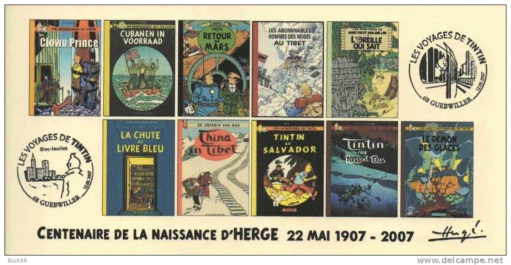 FRANCE 2007 N°08 Albums Fictifs + 2 Cachets Premier Jour FDC TINTIN KUIFJE TIM HERGE GUEBWILLER - Comics