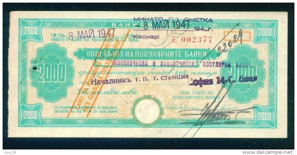 Rare. Foreign Exchange Certificate. Check 2 000 Leva 1947 Annule OSPB Bulgaria Bulgarie Bulgarien Bulgarije B48 - Bulgaria