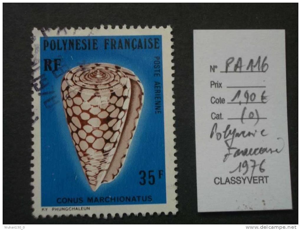 """POLYNESIE FRANCAISE ( O )  Aerien De 1977    """" Coquillages  Divers   """"   1  Val . - Poste Aérienne"""